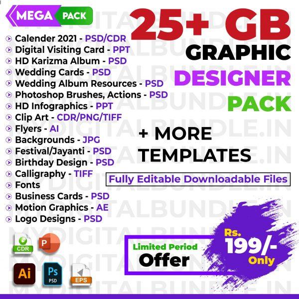 25GB Graphic Designer Pack