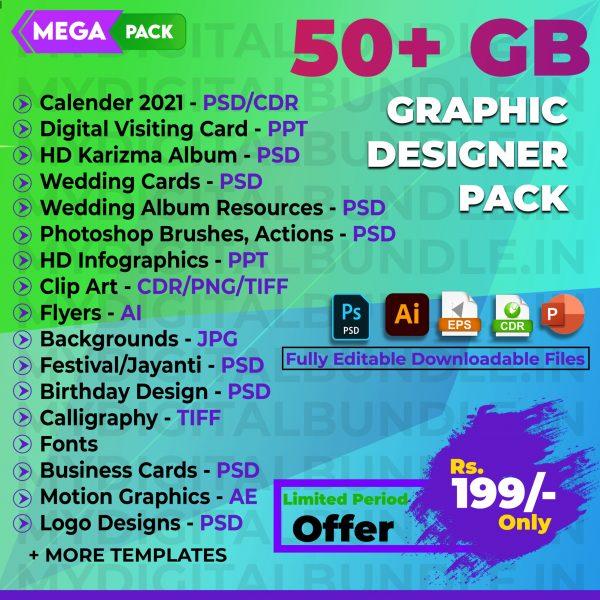 50gbGB Graphic Designer Pack